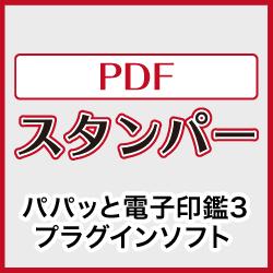250x250_desktop